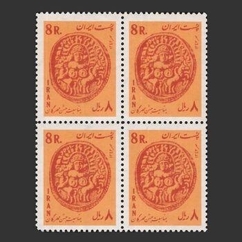 تمبر جشن مهرگان 1343 - محمدرضا شاه