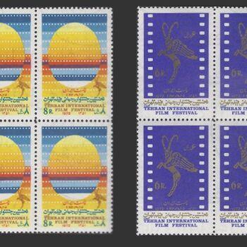 تمبر جشنواره جهانی فیلم (3) 1351 - محمدرضا شاه