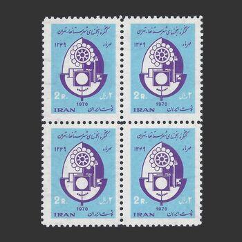 تمبر کنگره انجمنهای شهرستانها 1349 - محمدرضا شاه