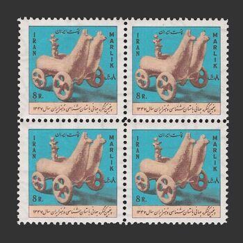 تمبر کنگره باستان شناسی 1347 - محمدرضا شاه