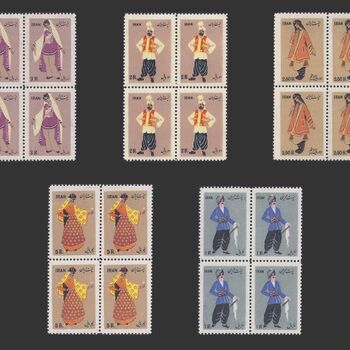 تمبر لباس های محلی ایران 1334 - محمدرضا شاه