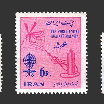 تمبر مبارزه جهانی با مالاریا 1341 - محمدرضا شاه
