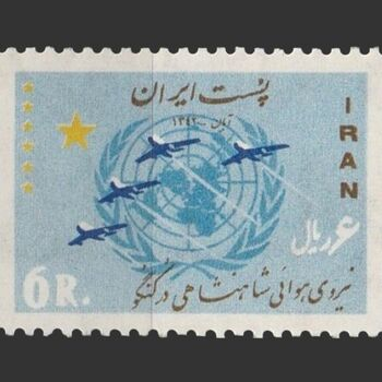 تمبر نیروی هوایی در کنگو 1342 - محمدرضا شاه