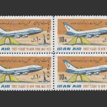 تمبر پرواز هما به نیویورک 1354 - محمدرضا شاه