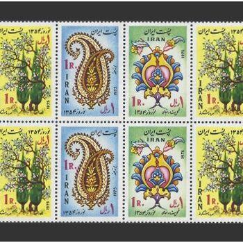 تمبر نوروز باستانی (12) 1353 - محمدرضا شاه