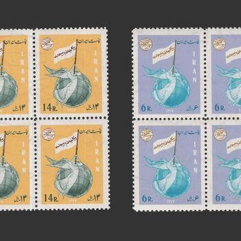 تمبر پیکار با بیسوادی (2) 1347 - محمدرضا شاه