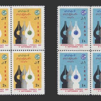 تمبر پیکار با بیسوادی (6) 1351 - محمدرضا شاه