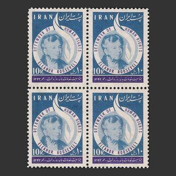 تمبر بانو روزولت 1343 - محمدرضا شاه