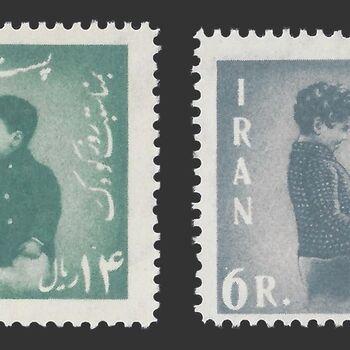 تمبر روز کودک 1341 - محمدرضا شاه
