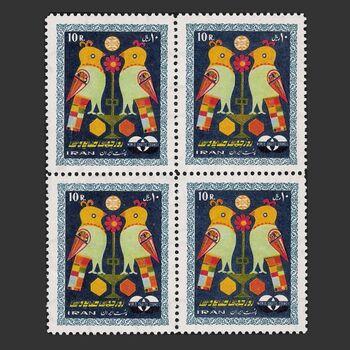 تمبر روز جهانی صنایع دستی 1348 - محمدرضا شاه