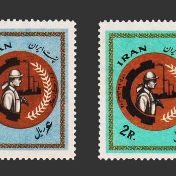 تمبر روز کارگر 1340 - محمدرضا شاه