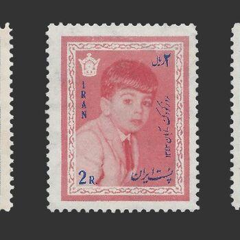 تمبر روز کودک (3) 1343 - محمدرضا شاه