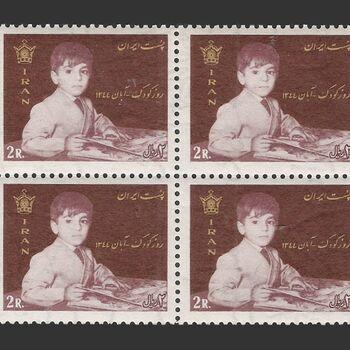 تمبر روز کودک (4) 1344 - محمدرضا شاه
