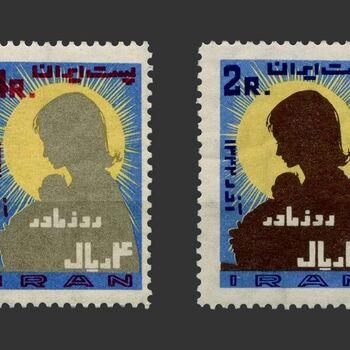 تمبر روز مادر 1342 - محمدرضا شاه