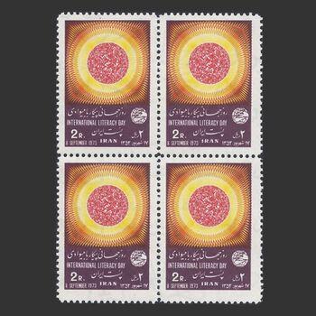 تمبر پیکار با بیسوادی (7) 1352 - محمدرضا شاه