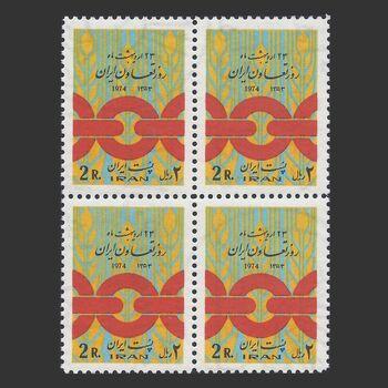 تمبر روز تعاون ایران 1353 - محمدرضا شاه