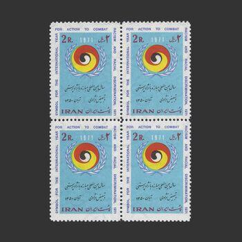 تمبر مبارزه با نژادپرستی 1350 - محمدرضا شاه