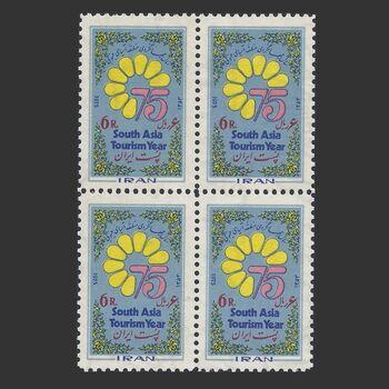تمبر سال جهانگردی منطقه آسیای جنوبی 1353 - محمدرضا شاه