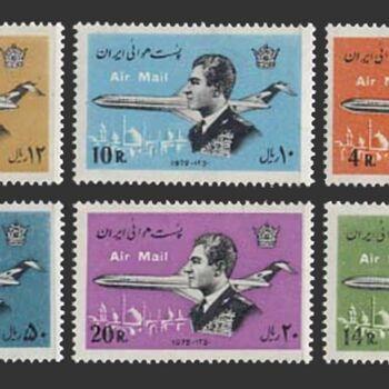 تمبر سری پست هوایی (2) 1353 - محمدرضا شاه