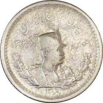 سکه 500 دینار 1308 - VF30 - رضا شاه