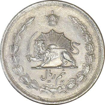 سکه نیم ریال 1312/0 (سورشارژ تاریخ) - AU58 - رضا شاه