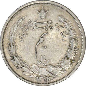 سکه نیم ریال 1313 (3 تاریخ بزرگ پایین) - MS62 - رضا شاه