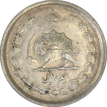 سکه نیم ریال 1313 (3 تاریخ بزرگ پایین) - MS61 - رضا شاه