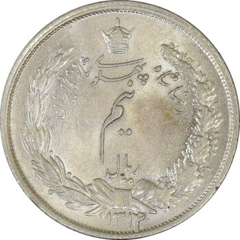 سکه نیم ریال 1314 - MS65 - رضا شاه