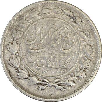 سکه 1000 دینار 1304 رایج - VF25 - رضا شاه