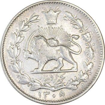 سکه 1000 دینار 1305 خطی - VF30 - رضا شاه