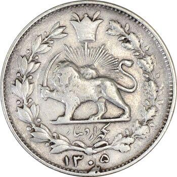 سکه 1000 دینار 1305 خطی - VF35 - رضا شاه