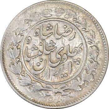 سکه 1000 دینار 1305 خطی - EF40 - رضا شاه