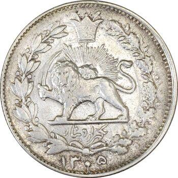 سکه 1000 دینار 1305 خطی - EF45 - رضا شاه