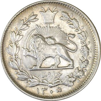 سکه 1000 دینار 1305 خطی - AU50 - رضا شاه