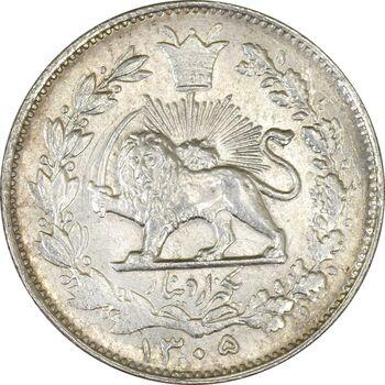 سکه 1000 دینار 1305 خطی - MS64 - رضا شاه