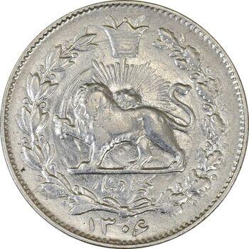 سکه 1000 دینار 1306 خطی - EF40 - رضا شاه