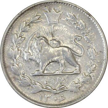سکه 1000 دینار 1306 خطی - EF45 - رضا شاه