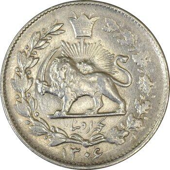 سکه 1000 دینار 1306 خطی - AU58 - رضا شاه