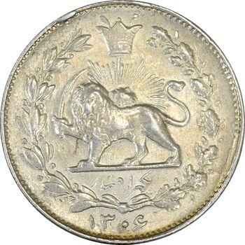 سکه 1000 دینار 1306 خطی - MS62 - رضا شاه