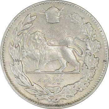 سکه 1000 دینار 1306 تصویری - AU58 - رضا شاه
