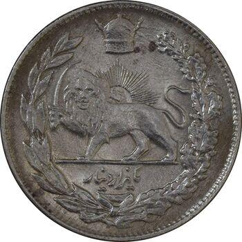 سکه 1000 دینار 1306 تصویری - MS64 - رضا شاه