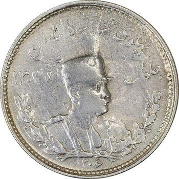 سکه 1000 دینار 1306 تصویری (مکرر پشت سکه) - VF30 - رضا شاه