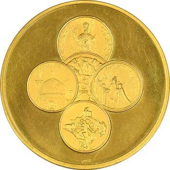 مدال برنز مجموعه 1350 (نمونه) - PF63 - محمد رضا شاه