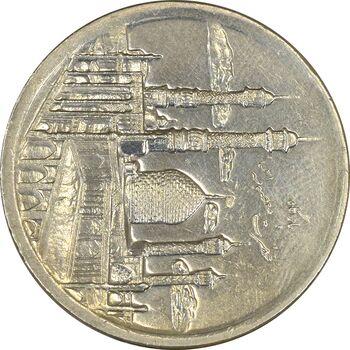 سکه 5000 ریال 1392 (چرخش 90 درجه) - EF45 - جمهوری اسلامی
