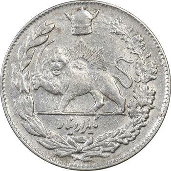 سکه 1000 دینار 1307 تصویری - AU55 - رضا شاه