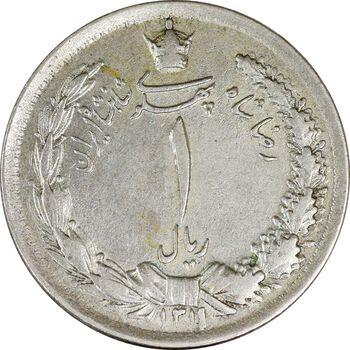 سکه 1 ریال 1311 - EF40 - رضا شاه