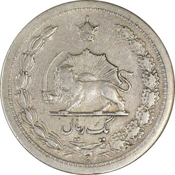سکه 1 ریال 1311 - VF30 - رضا شاه