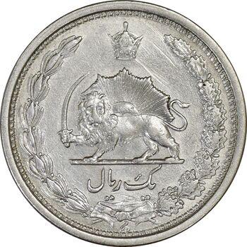 سکه 1 ریال 1313 (سورشارژ تاریخ نوع یک) - AU55 - رضا شاه