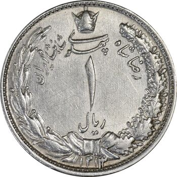 سکه 1 ریال 1313 (سورشارژ تاریخ نوع سوم) - EF45 - رضا شاه