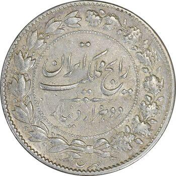 سکه 2000 دینار 1304 رایج - AU58 - رضا شاه